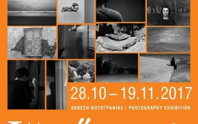 SANCTITY -photography exhibition at European Cultural Centre of Delphi